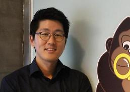 고승훈 카드고릴라 대표