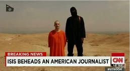 미국기자 참수 영상 공개, IS미국의 이라크 공습에 대한 보복