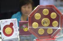 [영상중국] 중국 추석 앞두고 황금 월병 나오기는 했는데...