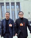 성룡 아들 체포, 중국 누리꾼 아빠 어디가 연예인 2세교육 비판