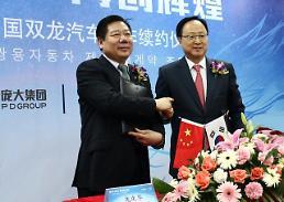 쌍용차, 중국 방대집단과 현지 판매 대리 2017년까지 연장 계약 체결