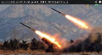 North Korea fires 3 short-range rockets as Pope visits South Korea