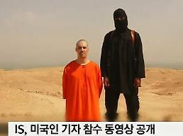 .ISIS releases execution video.