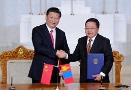 [영상중국]시진핑 중국 주석 몽골에서 정상회담, 양국관계 격상