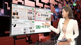 [AJU TV] 세월호특별법 합의안 거부로 국회 마비…정치권의 결단은?