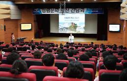 부산대병원, 청렴문화 확산 간담회 개최