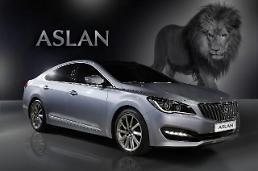현대차, <B>아슬란</B>으로 <R>BMW</R> 잡는다