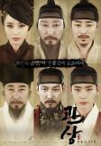 '관상' 측, KBS 상대로 '왕의 얼굴' 제작 및 방송금지 가처분 신청