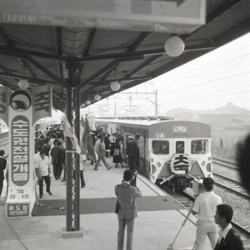 韩国推出复古地铁游路线