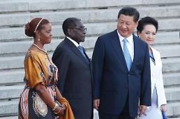 [영상중국] 최고령 독재자, 무가베 짐바브웨 대통령 중국 방문