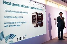 삼성 타이젠 생태계 확장 가속