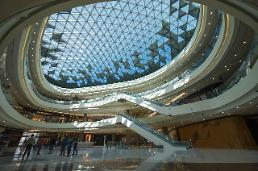 [영상중국] 중국 하이난 세계 최대 면세점 9월 개장 어떻게 생겼나 봤더니