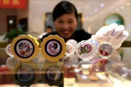[영상중국] 금보다 은이 좋아 추석 앞두고 월병 은화 인기