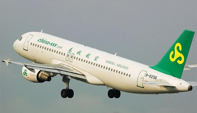 春秋航空将开通上海石家庄往返首尔航线