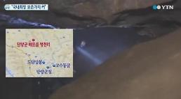 [영상] 국내 최장 수중동굴 발견 동굴 진입 무서우면서도 신비로와