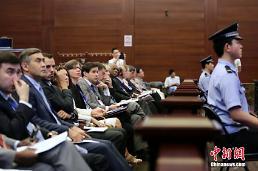 중국 최고인민법원 외교사절단에 최초 개방