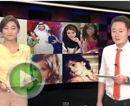 """[AJU TV] 차유람 아이스버킷 이어 리지 만수르 지목 """"돈으로 샤워할까?"""""""