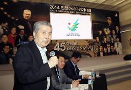"""'인천 아시안게임' 임권택 총감독 """"재치와 열정이 넘치는 개·폐회식 될 것"""""""