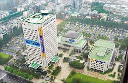 .KEPCO opens bids to sell property in southern Seoul.