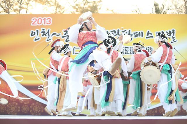 仁川亚运会——与40亿亚洲人共襄盛举