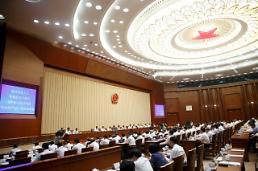 중국 안전사고 낸 기업에 최대 33억 벌금
