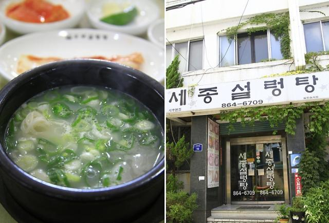 韩国牛肉杯店面