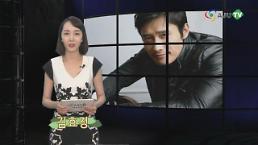[AJU TV] 신인 걸그룹에게 50억 협박당한 이병헌 공식입장, 영상으로 보니…