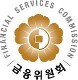 불법 대부광고 전화번호 중지 요청 19일 시행
