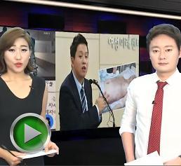 """[AJU TV] 미필적 고의로 윤일병 가해병사 살인죄 적용 """"김일병 증언 덕분?"""