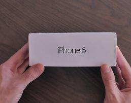 [AJU TV] 출시일 앞둔 아이폰6 획기적인 디자인 미리 공개? 영상보니…
