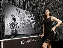LG将发布施华洛世奇水晶OLED电视机