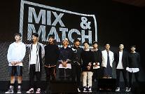 YG新选秀节目《MIX&MATCH》举行制作发表会