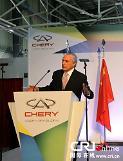 중국 車기업 브라질에 4억 달러 투입해 공장 설립