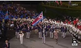 북한, 아시안게임 선수단 11일부터 인천공항으로 입국 (종합)