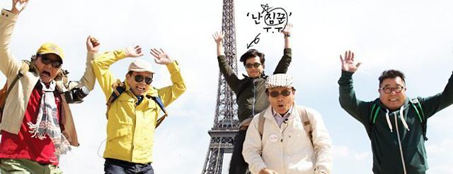 Reality-travel show 'Grandpas Over Flowers' to be remade in US
