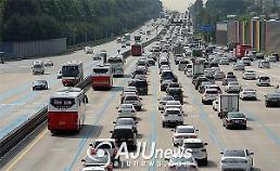 귀성길, 서울→부산 5시간30분