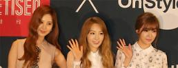 .Members of Girls' Generation-TTS attend New York Fashion Week.