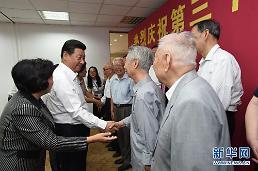 """시진핑의 좋은교사란 """"중서부 강(强) 즉 중국 강(强)"""""""