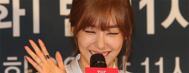 Girls Generation-TTS to release new album Holler Sept. 16