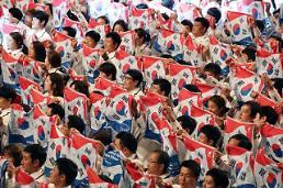 .仁川亚运会D-8 韩国选手祈愿表演.