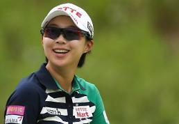 김효주, 에비앙 챔피언십 우승
