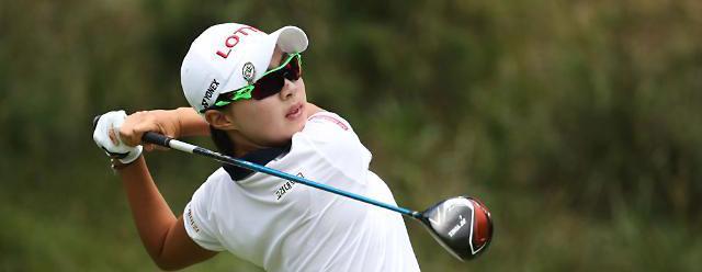 Kim Hyo-joo wins Evian Championship