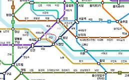 지하철 9호선 한때 운행중단