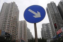 중국 부동산 시장 침체...1선도시 베이징도 주택거래량 6년래 최저
