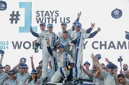 폭스바겐 모터스포츠팀, WRC 호주렐리 1~3위 석권