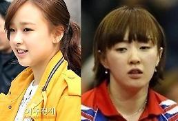 [인천 아시안게임] 연예인 못지않은 미녀 선수들 화제