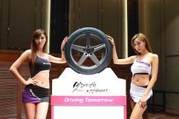 넥센타이어, 국내 최고등급 마모성능 프리미엄 타이어 MI-2 출시