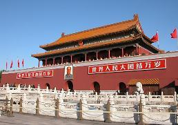 22일 베이징서 한·중FTA 13차협상