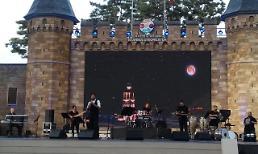클라리넷 거장 세르칸 차으르 밴드 콘서트 서라벌 열광