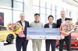 BMW파이낸셜서비스 코리아, 드라이빙센터서 우수고객 초청 행사